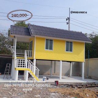 บ้านทรงจั่ว 21 ตารางเมตร