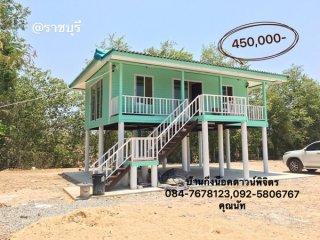 บ้านทรงมะนิลา 45 ตารางเมตร