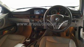 เคฟล่าห์แท้ BMW E90