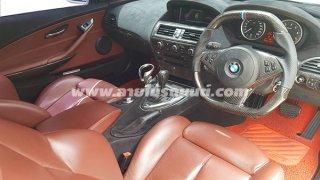 เคฟล่าห์ภายใน BMW E63