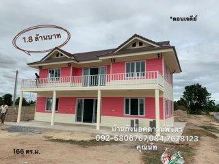 บ้านกึ่งน็อคดาวน์ทรงมะนิลา 165 ตารางเมตร