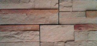 หินลัคเชอรี่ รุ่น LUX 01