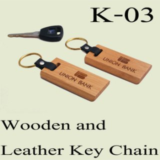 Laser Engraved Wooden Keychain, gift souvenirs