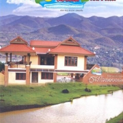 Housing Development Thailand, Land for sale in Chiangmai