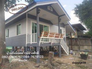 บ้านกึ่งน็อคดาวน์ทรงจั่ว 58.5 ตารางเมตร