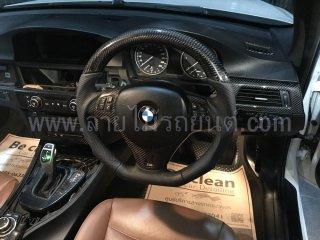 เคฟล่าห์ BMW E90