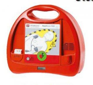 เครื่องกระตุกหัวใจ (AED) HS PAD