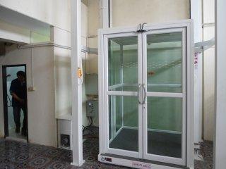 ลิฟท์บ้าน