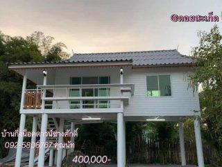 บ้านกึ่งน็อคดาวน์ทรงมะนิลา 37 ตารางเมตร