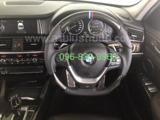 KEVLAR เคฟล่าห์ BMW X3