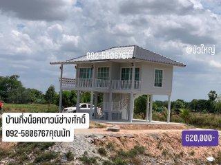 บ้านกึ่งน็อคดาวน์ทรงปั้นหยา 54.5 ตารางเมตร