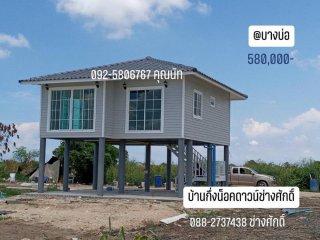 บ้านกึ่งน็อคดาวน์ทรงปั้นหยา 53 ตารางเมตร