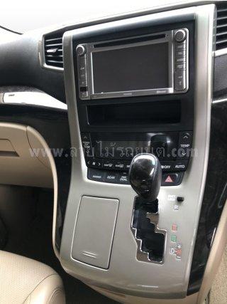 ลายเคฟล่าห์คอนโซลเกียร์ Toyota Alphard