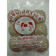 Meat ball jumbo 500g., Meat ball