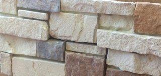 หินลัคเชอรี่ รุ่น LUX 06