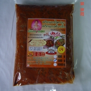 Instant Yellow Sour Curry Paste, seasoning thailand