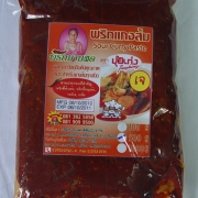 Instant Sour Curry Paste, seasoning thailand