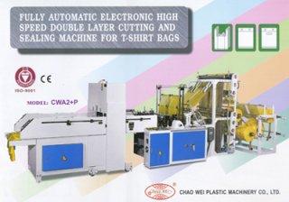 T-Shirt Bags Making Machine Supplier