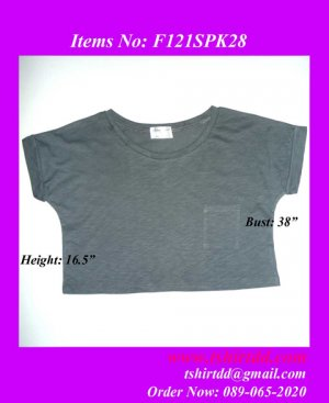 Retail Clothing, wholesale cloths