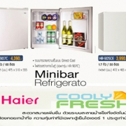 Mini Bar Fridge, Freezer, Coolers