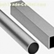Aluminium Tubes (Round & Square), aluminum profiles 