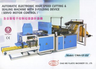 Automatic Plastic Cutting Machine, Plastic bag making machine