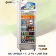Wholesale Cooler and Freezer, Freezer, Coolers