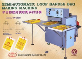 Loop Handle Bag Making Machine, Plastic bag making machine