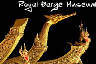 Canal Tour B (Royal Barge Museum)