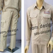 Uniforms Wholesale, Wholesale T-Shirt