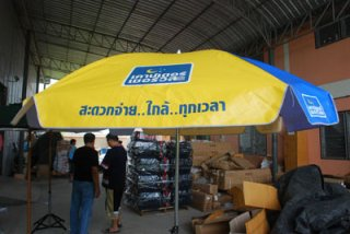 Beach Umbrellas Supplier, Beach umbrella