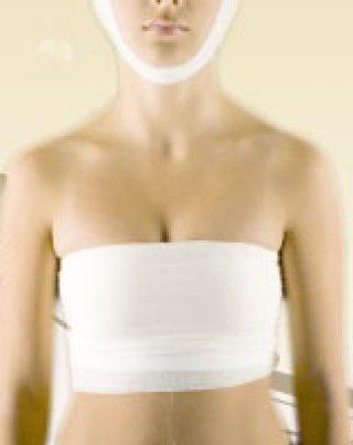 ผ่าตัดลดขนาดปานนม bb clinic