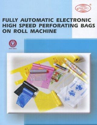 Coreless Bag Machine