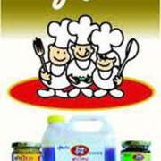 Seasoning Products, seasoning thailand