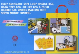 Automatic Soft Loop Handle Bag Making Machine, Plastic bag making machine