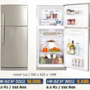 2 Door Refrigerator, Freezer, Coolers