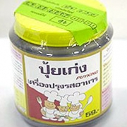 Instant Seasoning and Sauces, seasoning thailand