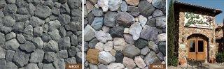 หินเทียมครบวงจร