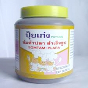 Green Papaya Salad Dressing, seasoning thailand