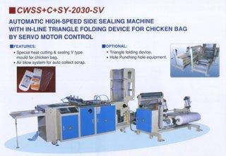 Taiwan Plastic Machinery