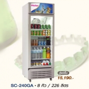 Beverage Cooler Thailand, Freezer, Coolers