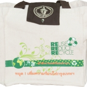 Cotton Bag (BG), Premium product