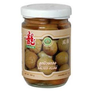 Salted Plum, Pickled Vegetable Manufacturers