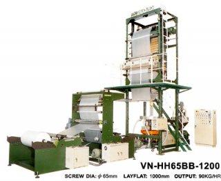 HDPE Super High Speed Inflation Machine