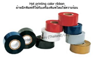 Hot Printing Color Ribbon, Packing Machinery