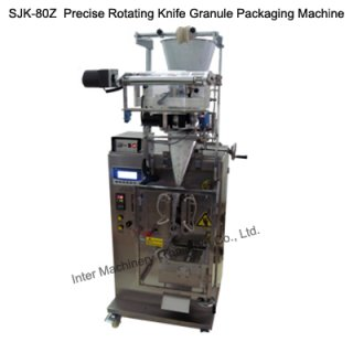 Precise Rotating Knife Granule Packaging Machine, Packing Machinery