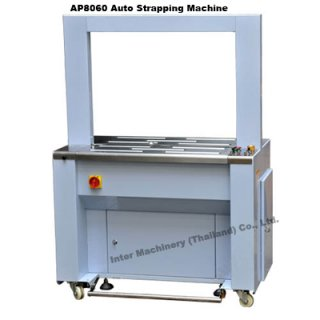 Box Strapping Machine, Packing Machinery
