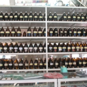 Wholesale Perfume Oil, Perfume