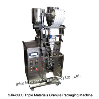 Triple Materials Granule Packaging Machine, Packing Machinery