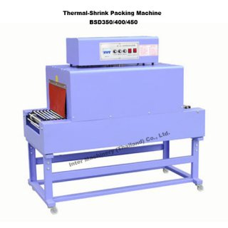 Thermal-Shrink Packaging Machine, Packing Machinery